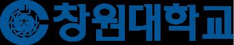 창원대학교 산학협력 통합DB 시스템